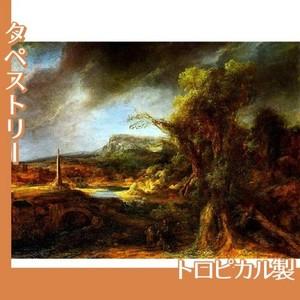 レンブラント「オベリスクのある風景」【タペストリー:トロピカル】
