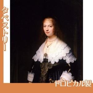 レンブラント「マリア・トリップの肖像」【タペストリー:トロピカル】