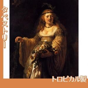 レンブラント「フローラ」【タペストリー:トロピカル】
