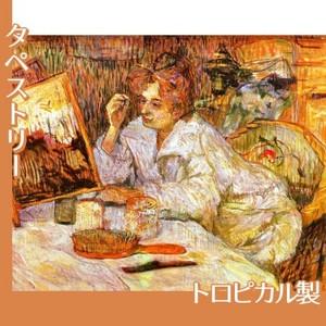ロートレック「化粧する女2」【タペストリー:トロピカル】