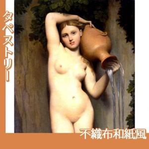 アングル「泉」【タペストリー:不織布和紙風】