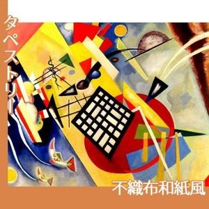 カンディンスキー「黒い格子」【タペストリー:不織布和紙風】