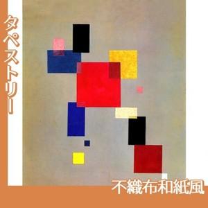 カンディンスキー「13の四角形」【タペストリー:不織布和紙風】