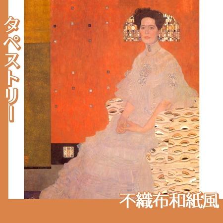 クリムト「フリッツァ・リートラーの肖像」【タペストリー:不織布和紙風】