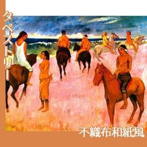 ゴーギャン「浜辺の騎手たち」【タペストリー:不織布和紙風】
