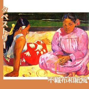 ゴーギャン「タヒチの女」【タペストリー:不織布和紙風】