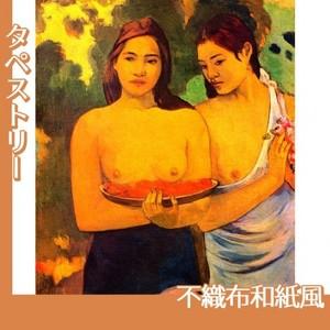 ゴーギャン「乳房と赤い花」【タペストリー:不織布和紙風】