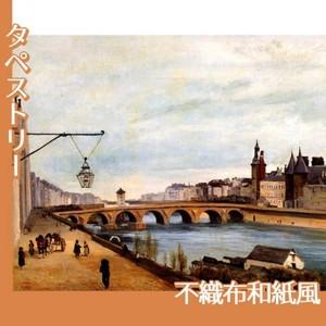 コロー「両替橋と裁判所」【タペストリー:不織布和紙風】