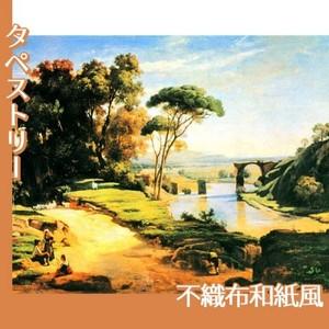 コロー「ナルニの橋」【タペストリー:不織布和紙風】