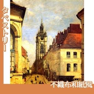 コロー「ドゥエーの鐘楼」【タペストリー:不織布和紙風】
