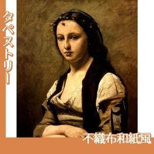 コロー「真珠の女」【タペストリー:不織布和紙風】