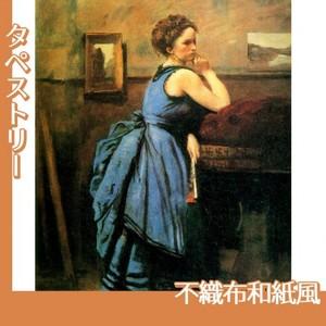 コロー「青衣の婦人」【タペストリー:不織布和紙風】
