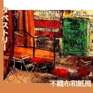 佐伯祐三「テラスの広告」【タペストリー:不織布和紙風】