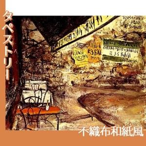 佐伯祐三「プティ・レストラン」【タペストリー:不織布和紙風】