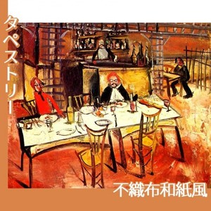佐伯祐三「カフェ・レストラン」【タペストリー:不織布和紙風】