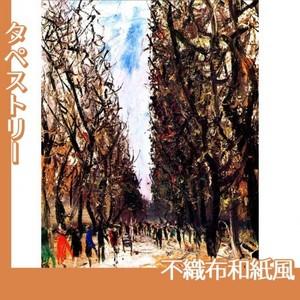 佐伯祐三「リュクサンブールの木立」【タペストリー:不織布和紙風】