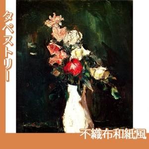 佐伯祐三「薔薇」【タペストリー:不織布和紙風】