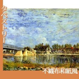 シスレー「サン=マメスの橋」【タペストリー:不織布和紙風】