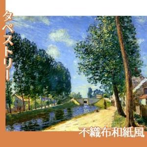 シスレー「モレのロワン運河」【タペストリー:不織布和紙風】