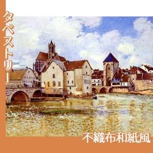 シスレー「モレの橋」【タペストリー:不織布和紙風】