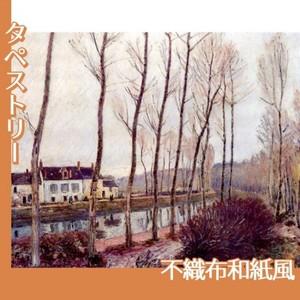 シスレー「ロワン川の運河、冬」【タペストリー:不織布和紙風】