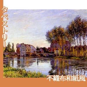 シスレー「秋のモレの橋」【タペストリー:不織布和紙風】