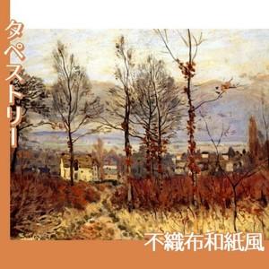 シスレー「森のはずれの村、秋景色」【タペストリー:不織布和紙風】