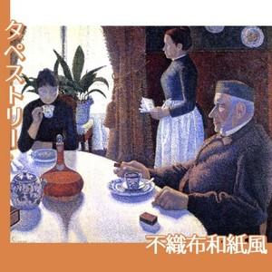 シニャック「朝食」【タペストリー:不織布和紙風】