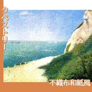 スーラ「バ・ビュタンの砂浜、オンフルール」【タペストリー:不織布和紙風】