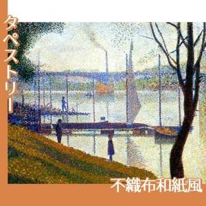 スーラ「クールブヴォワの橋」【タペストリー:不織布和紙風】