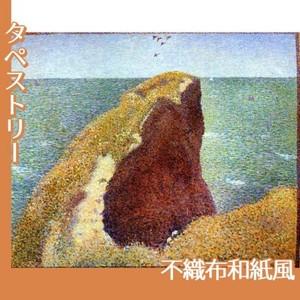 スーラ「グランカンのオック岬」【タペストリー:不織布和紙風】