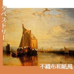 ターナー「風を待つ郵便船」【タペストリー:不織布和紙風】