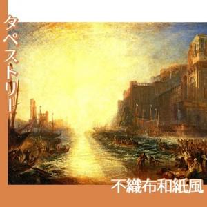 ターナー「レグルス」【タペストリー:不織布和紙風】