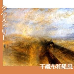 ターナー「雨、蒸気.スピード:グレート・ウェスタン鉄道」【タペストリー:不織布和紙風】