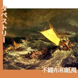 ターナー「難破船:乗組員の救助に努める漁船」【タペストリー:不織布和紙風】