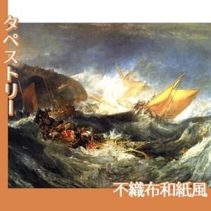 ターナー「輸送船の難破」【タペストリー:不織布和紙風】