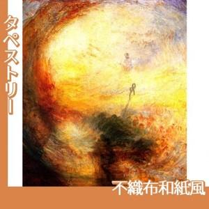 ターナー「光と色彩(ゲーテの色彩理論)洪水のあとの朝」【タペストリー:不織布和紙風】