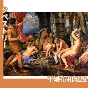 ティツアーノ「ディアナとアクタイオン」【タペストリー:不織布和紙風】