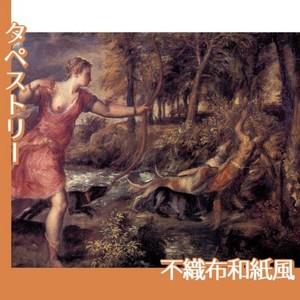 ティツアーノ「アクタイオンの死」【タペストリー:不織布和紙風】