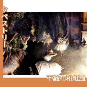 ドガ「舞台稽古」【タペストリー:不織布和紙風】