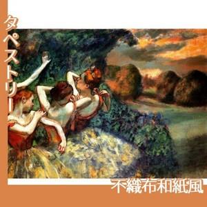 ドガ「四人の踊り子」【タペストリー:不織布和紙風】