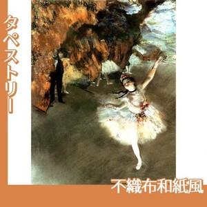 ドガ「花形(エトワール)」【タペストリー:不織布和紙風】