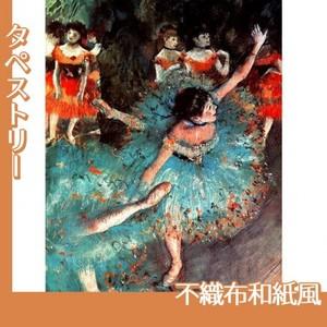 ドガ「緑の踊り子」【タペストリー:不織布和紙風】