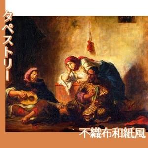 ドラクロワ「モガドールのユダヤ人楽師たち」【タペストリー:不織布和紙風】