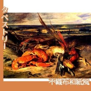 ドラクロワ「大海老のある静物」【タペストリー:不織布和紙風】
