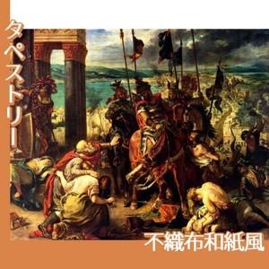 ドラクロワ「十字軍のコンスタンティノープル入城」【タペストリー:不織布和紙風】