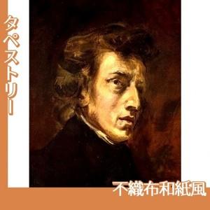 ドラクロワ「ショパンの肖像」【タペストリー:不織布和紙風】