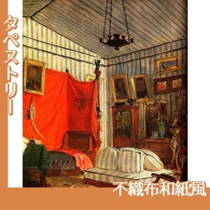 ドラクロワ「モルネー伯爵の居室」【タペストリー:不織布和紙風】