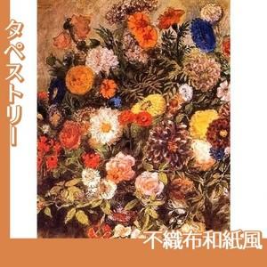 ドラクロワ「花」【タペストリー:不織布和紙風】