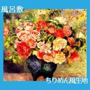ルノワール「花束」【風呂敷】